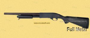 SY 8870A Full Metal Body Shotgun With Stock